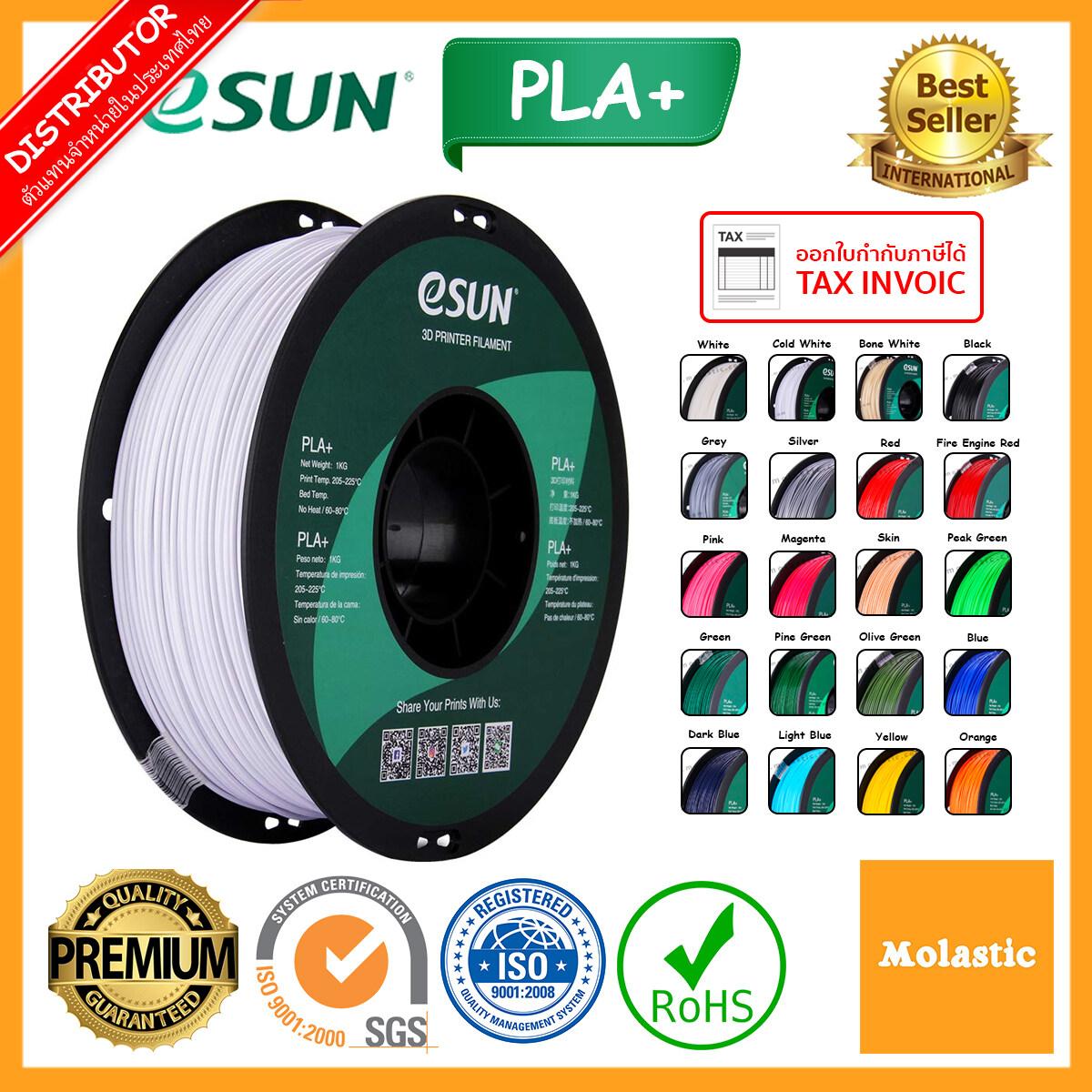 เส้น Esun Pla+ 3d Filament ขนาด 1.75 หรือ 2.85 Mm (white Pla+, Black Pla+, Yellow Pla+, Gray Pla+, Silver Pla+, Cool Pla+, Green Pla+, Pine Green Olive Pla+, Skin Pla+, Light Blue Purple Brown Natural Pla+).