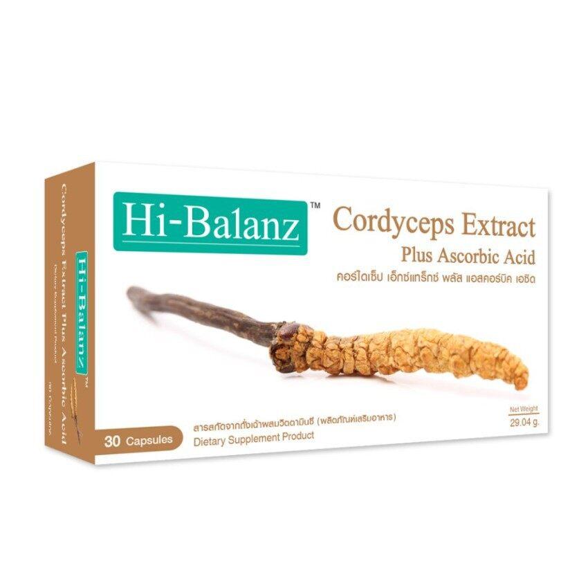 สารสกัดจากถั่งเช่า Hi Balanz Cordyceps Extract 30 Capsule ถั่งเช่า ถั่งเช่าสีทอง ถั่งเช่าสรรพคุณ ถั่งเช่าสกัด ถั่งเช่าทิเบต บำรุงรากาย บำรุงร่างกายคนแก่ อาหารเสริม ดูแลสุขภาพ อาหารเสริมสมอง.