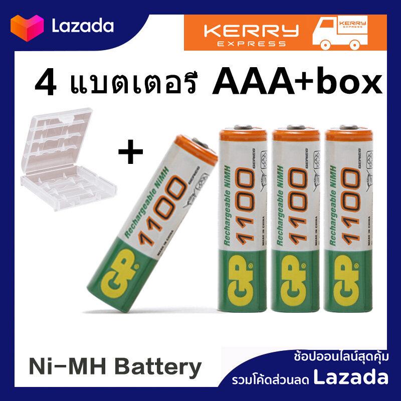 Gp ถ่านชาร์จ ไซส์ Aaa ( 4 ก้อน) 1100 Mah Rechargeable Ni-Mh Battery Aaa Hr03 Battery ถ่านชาร์จ.
