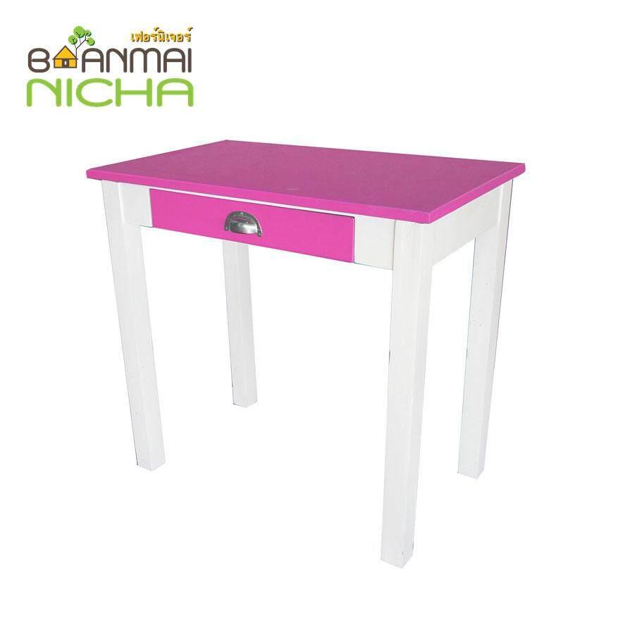 ฺbaanmaicha โต๊ะทำงาน ไม้ยางพารา 1 ลิ้นชัก จัดส่งฟรี By Baanmainicha.