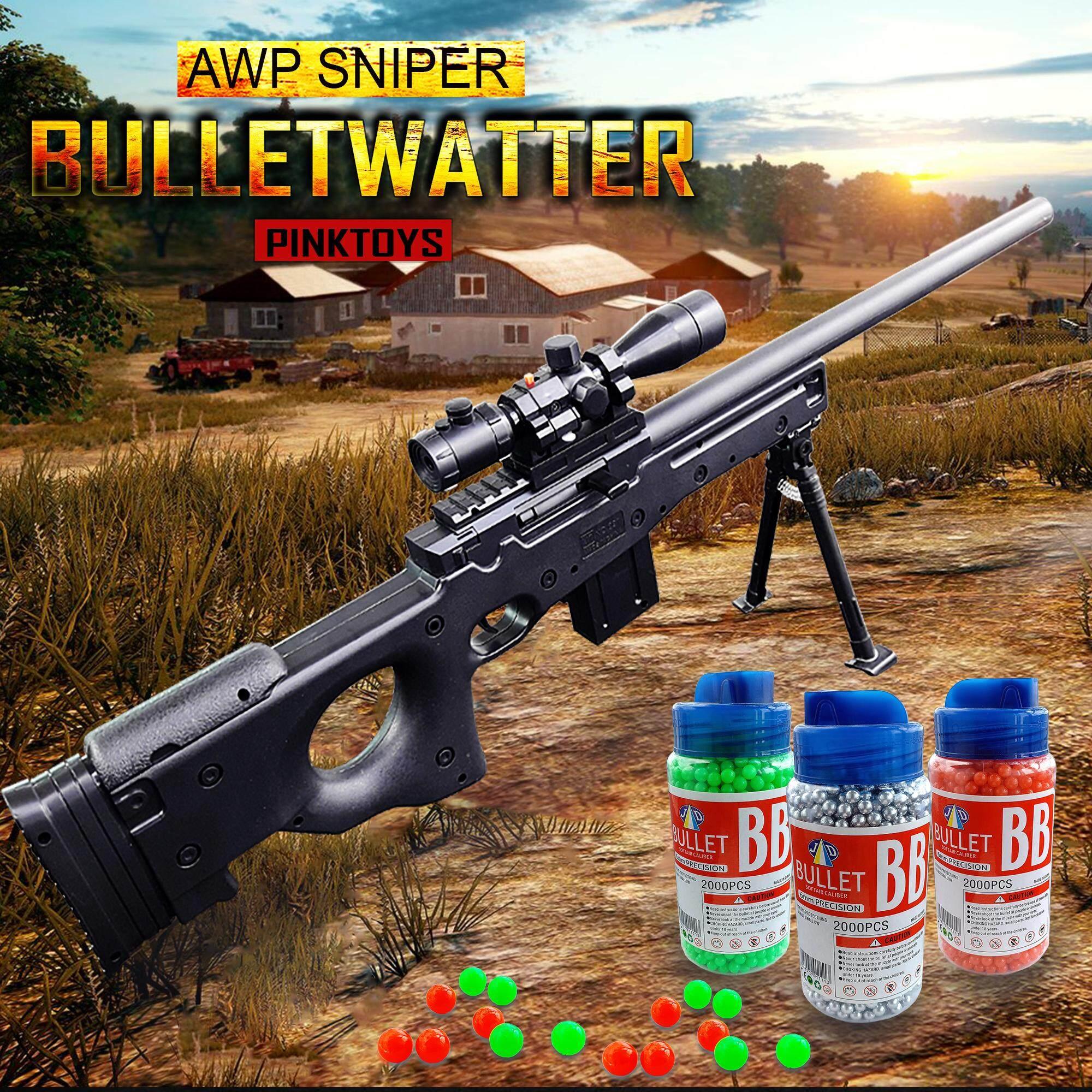 [เซ็ตคู่สุดคุ้ม] ปืนของเล่น ปืนอัดลม ปืนสไนเปอร์ ระบบสปริง ชักยิงง่าย พลาสติกสีดำ งานสวยละเอียด พร้อมกระสุน 2000pcs By Pink Toys.