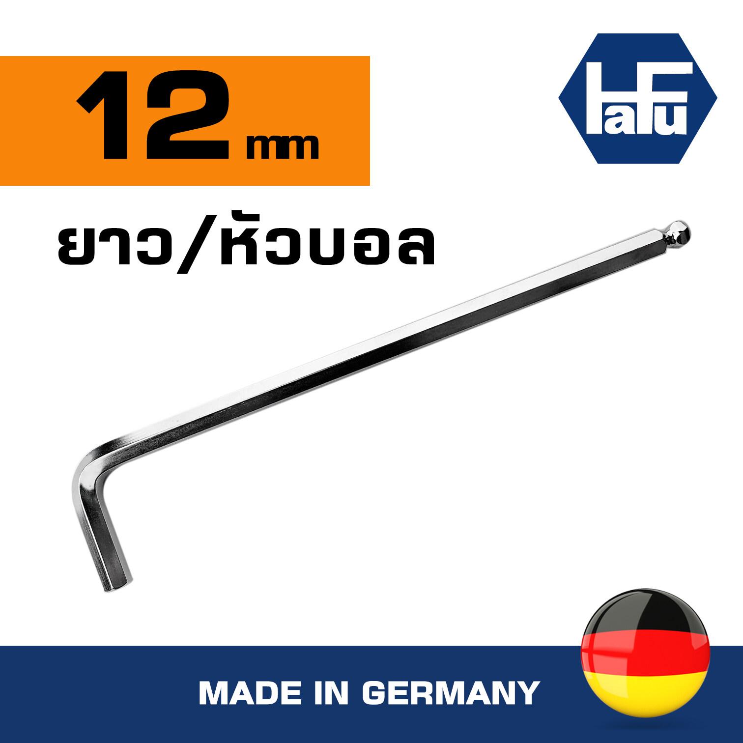 Hafu หกเหลี่ยม ยาว หัวบอล เหล็กCR-MO+V เอียงได้ 30 องศา Made in Germany (ขนาดเลือกได้ตอนสั่งซื้อ)