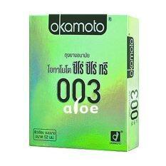 ราคา Okamoto 003 อะโล Zero Zero Three Aloe ถุงยางอนามัย 6 กล่อง Okamoto