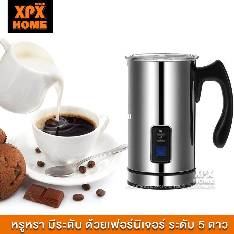 Xpx เครื่องตีฟองนม ให้ฟูเนียนสำหรับผสมทำกาแฟ Milk Frother รุ่น Jd58 By Xpx Home Official Store.