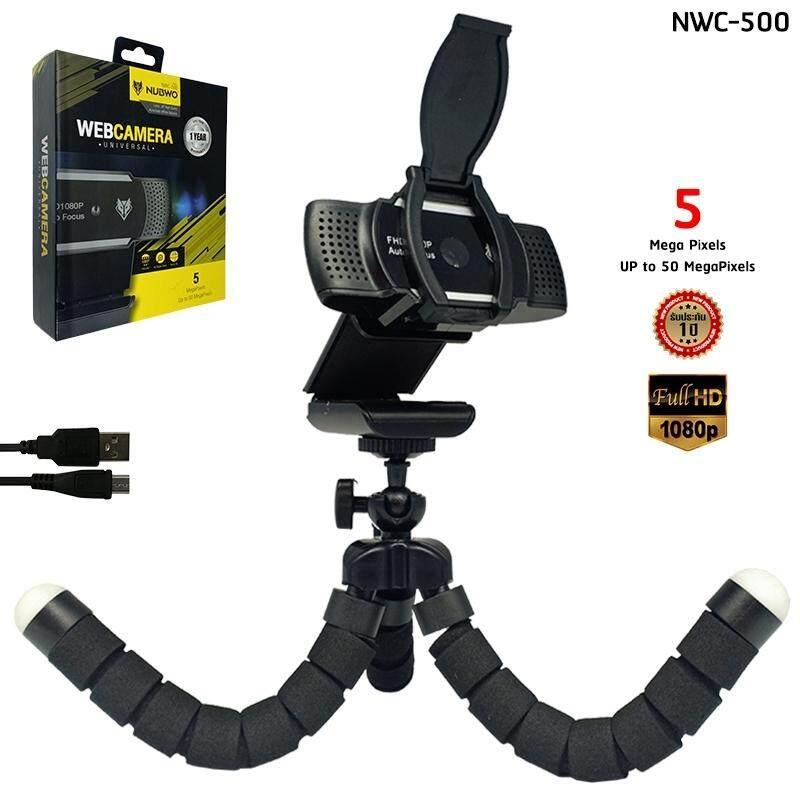 กล้องเว๊ปแคม Nubwo รุ่น Nwc-500 ระบบออโต้โฟกัส คมชัดระดับ Full Hd By It Station.