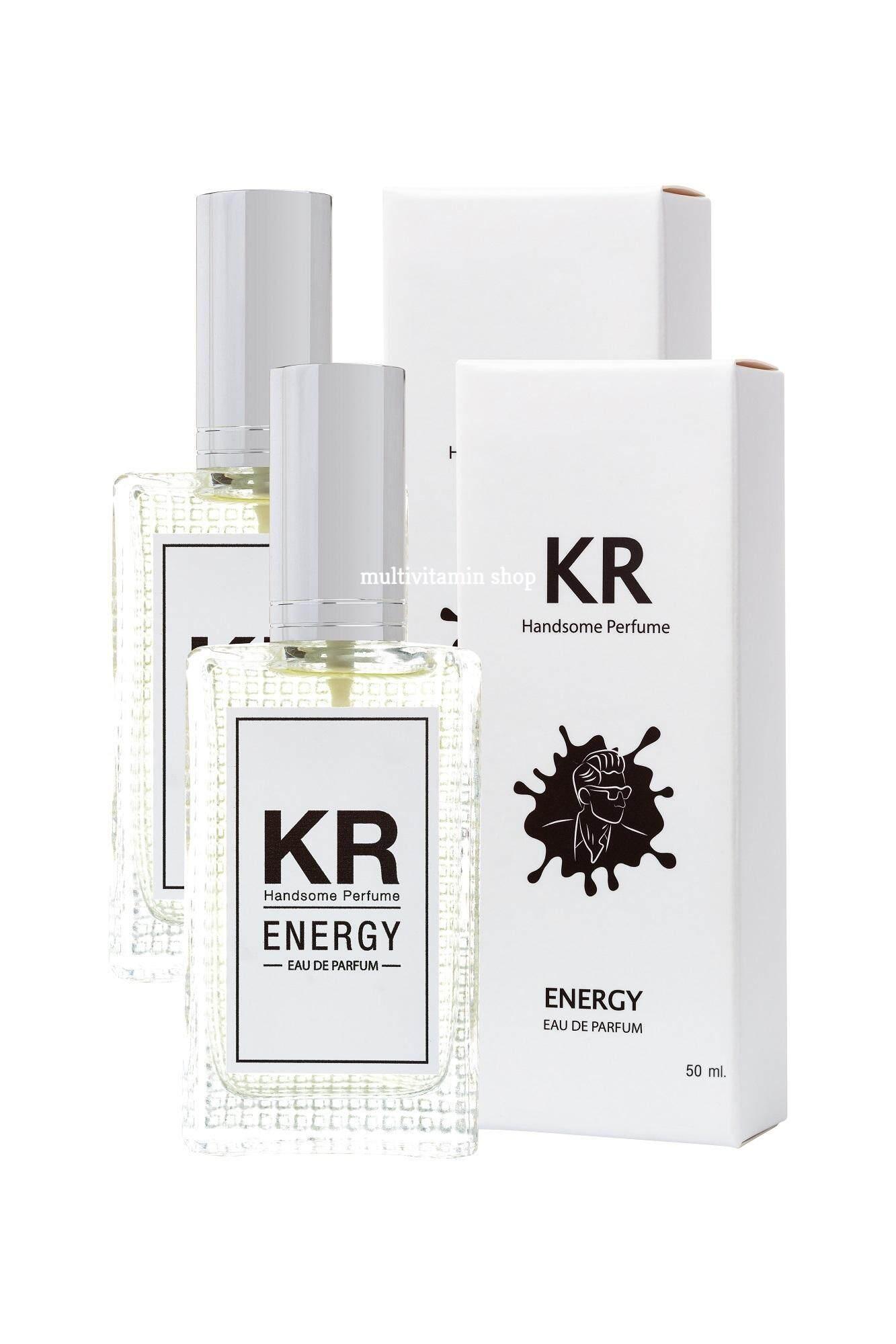 KR Handsome Perfume น้ำหอม น้ำหอมผู้ชาย น้ำหอมสำหรับผู้ชาย น้ำหอมผู้หญิง น้ำหอมสำหรับผู้หญิง ติดทนนาน กลิ่น ENERGY กลิ่นหอมสดชื่น แนวสปอร์ต ไม่ฉุน หอมนาน 8-12 ชั่วโมง ขนาด 50 ml. 2 ขวด