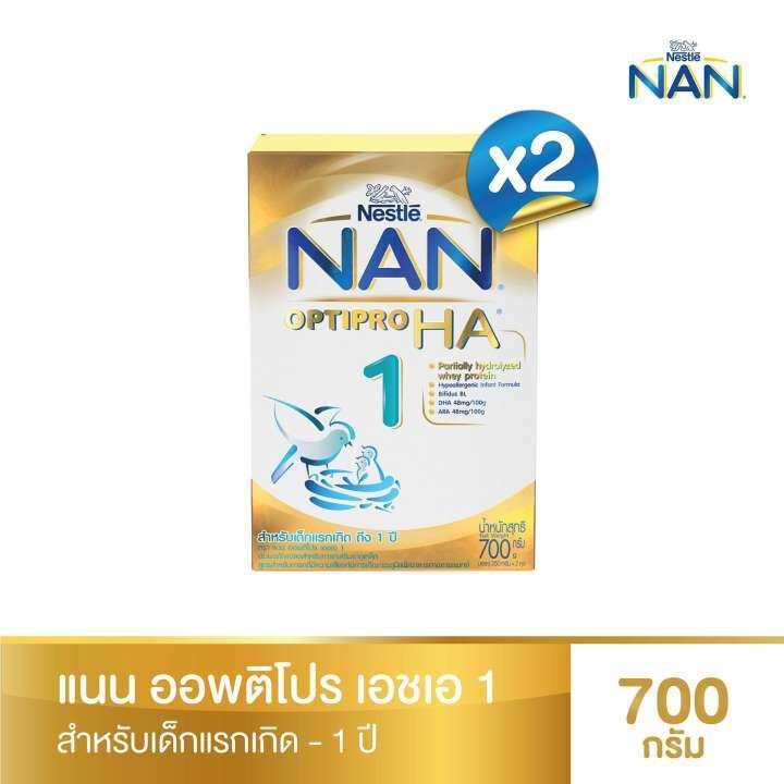 [นมผง] NAN แนน ออฟติโปร เอชเอ 1 นมผงดัดแปลง สำหรับทารก เสริมธาตุเหล็ก 700 กรัม (2 กล่อง)