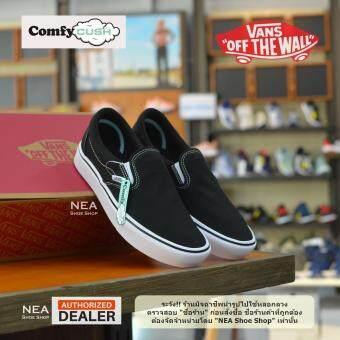 [ลิขสิทธิ์แท้] VANS Comfycush Slip-on (Lite) Black/White รองเท้าแวนส์ แบบเบา ได้ทั้งชายหญิง