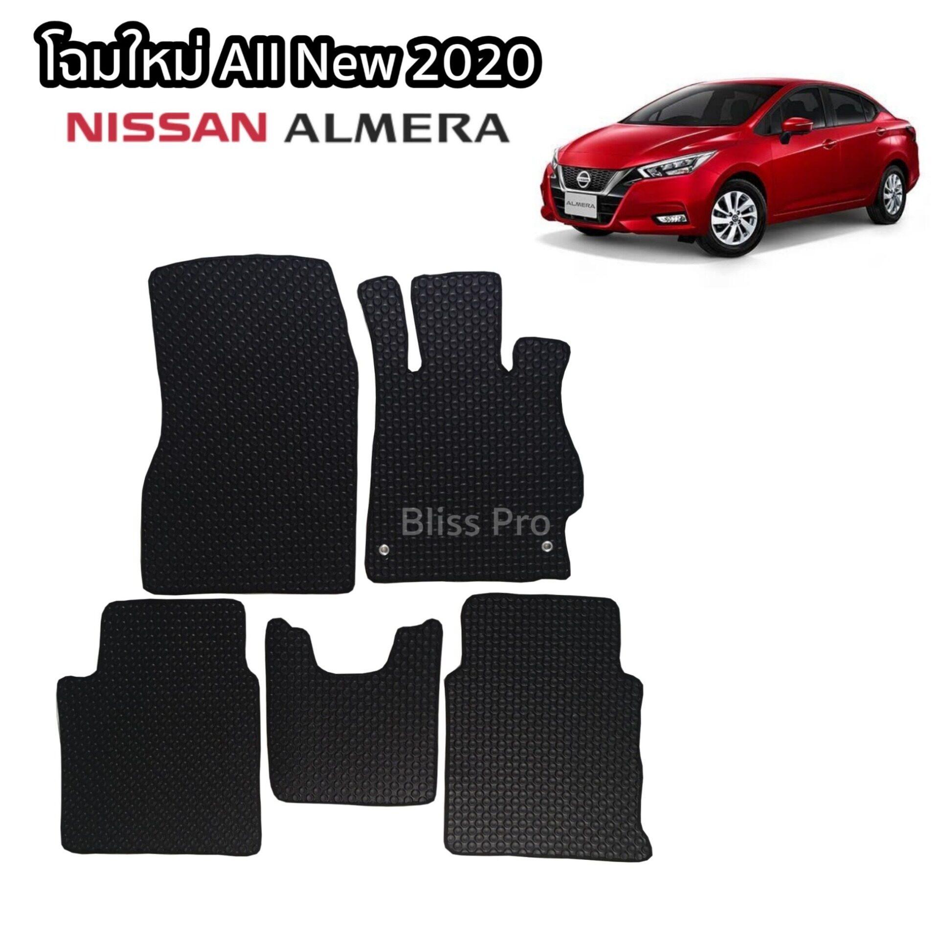 ชุดพรมกระดุมเข้ารูปรถยนต์ All New Nissan Almera 2020.