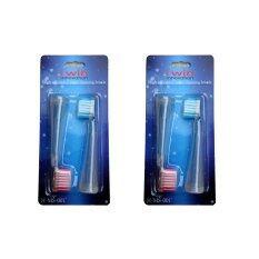 ความคิดเห็น I Win Innovation หัวแปรงสีฟันไฟฟ้า แบบสั่น รุ่น H Ms 001 Pack 2