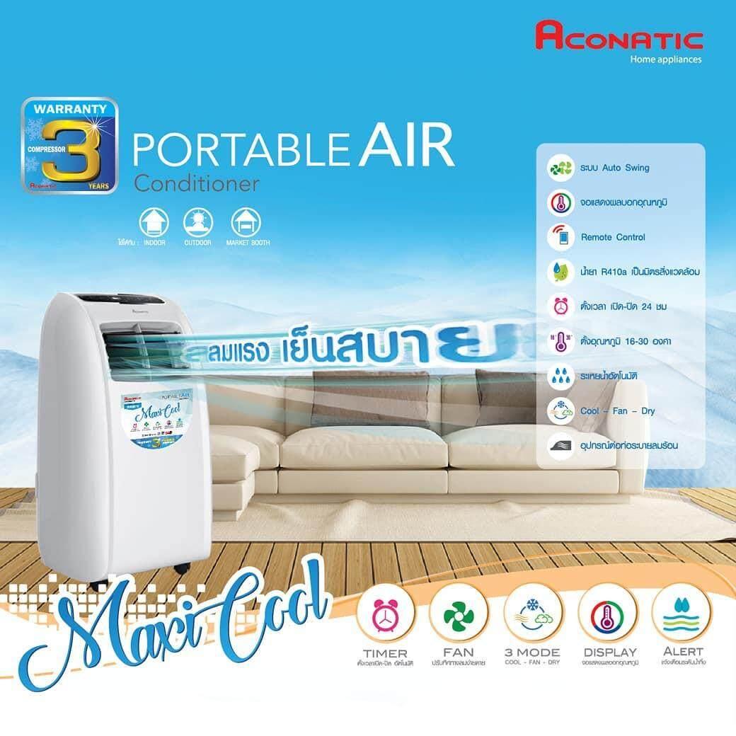 Air conditioner Aconatic โปรโมชั่น ลดราคา 7,000 BTU รับประกันศูนย์ 1 ปี