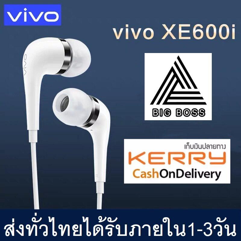 หูฟัง VIVO XE600i Headphones สุดยอดพลังเสียงระดับ Hi-Fi ของแท้ BY BIG-BOSS