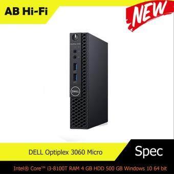 DELL Optiplex 3060 Micro [P/N SNS36MC002]