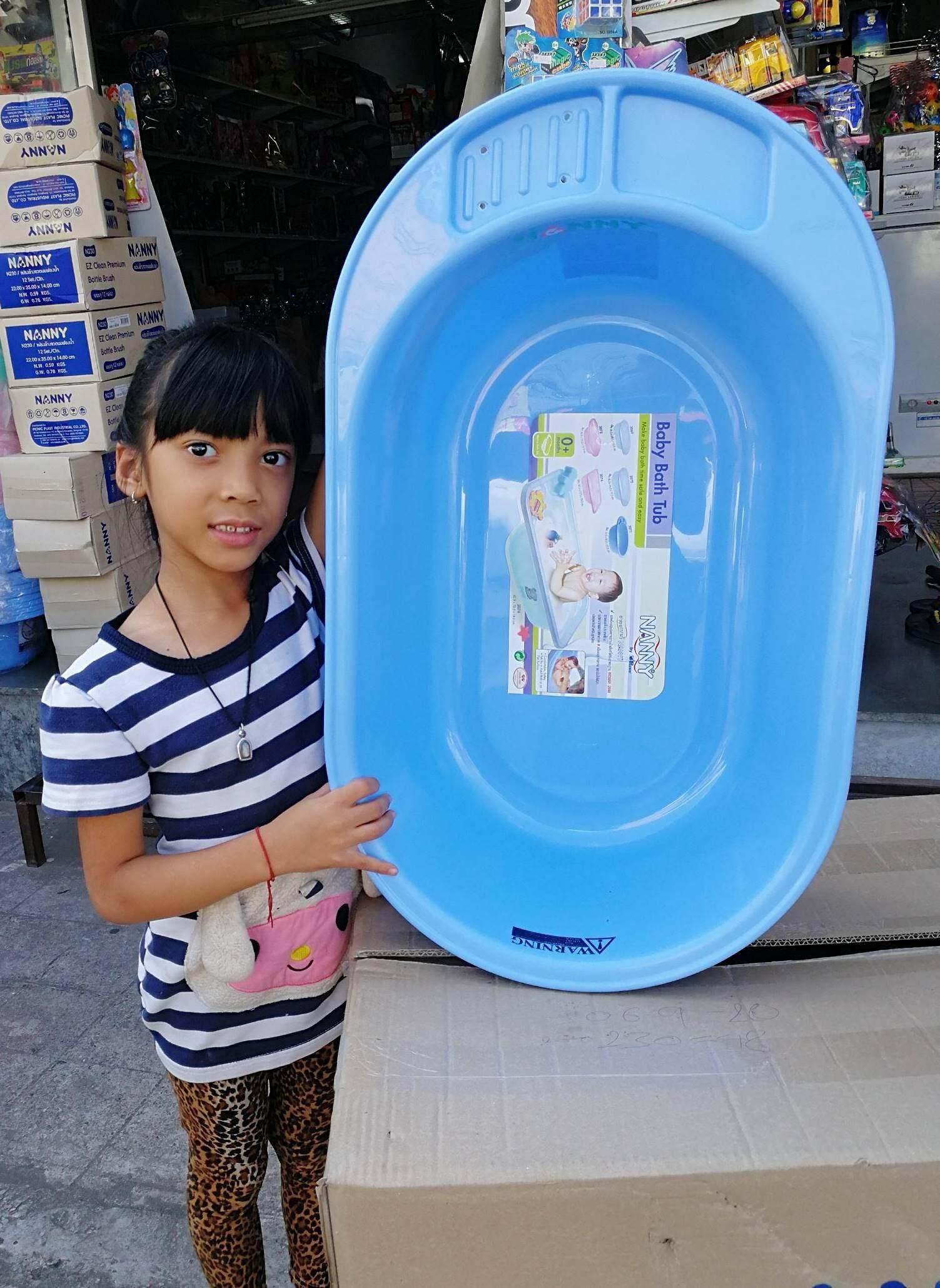 Nanny อ่างอาบน้ำเด็ก รุ่น N3069 มีให้เลือก 3 สี สีขาว สีเขียว สีฟ้า สีชมพู ซื้อใน Lazada ถูกที่สุด By Urbabyshop.