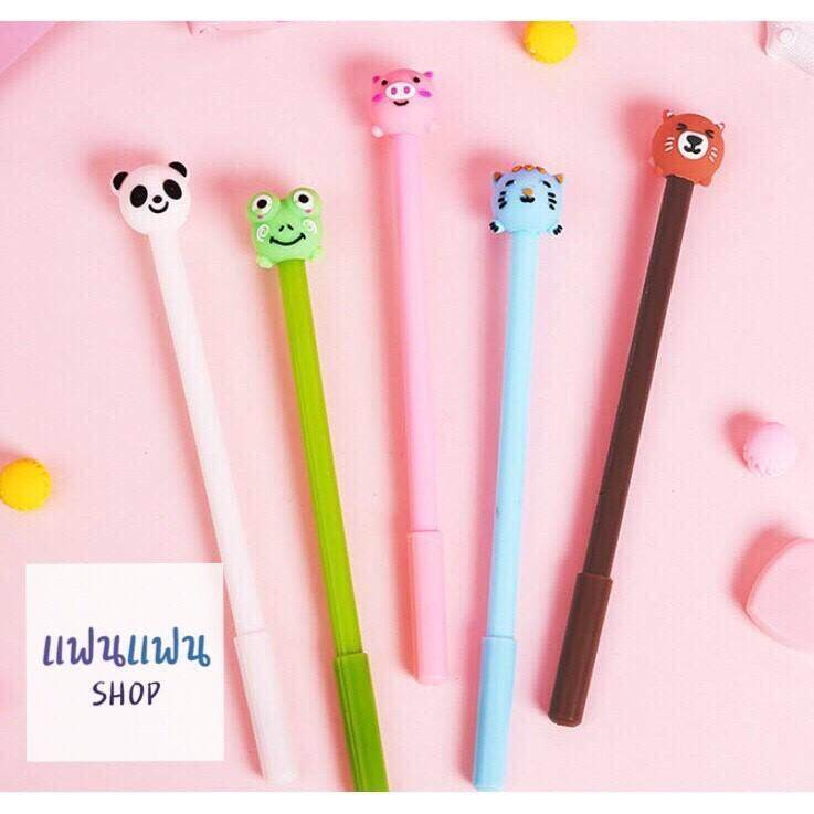 แฟนแฟน Shop ปากกาเจล 0.5 Cm หมึกสีดำ เขียนลื่น เขียนดี หัวการ์ตูน ปากการูปสัตว์ สัตว์ ปากกาแมว แมว ปากกาเสือ เสือ ปากกาแพนด้า แพนด้า ปากกาหมู หมู หมูชมพู ปากกากบ กบ ลูกกบ (ราคา 1 ด้าม).