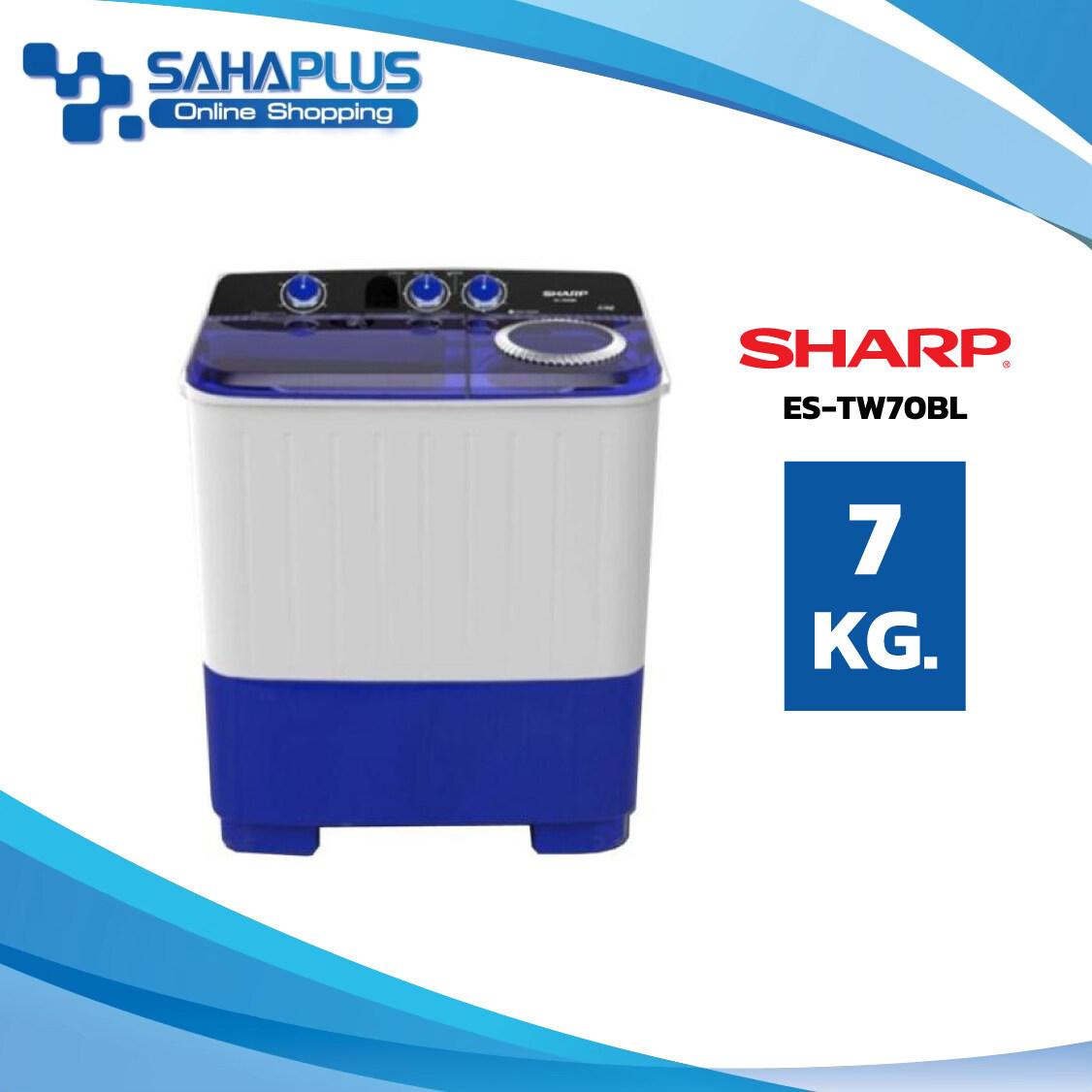 เครื่องซักผ้า SHARP รุ่น ES-TW70BL ขนาด 7 Kg. ( รับประกันนาน 5 ปี )