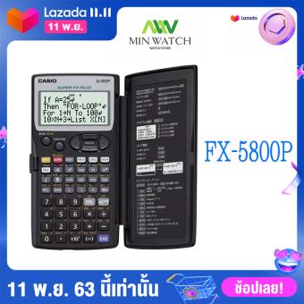 Casio เครื่องคิดเลข วิทยาศาสตร์ รุ่น FX-5800P (Black)