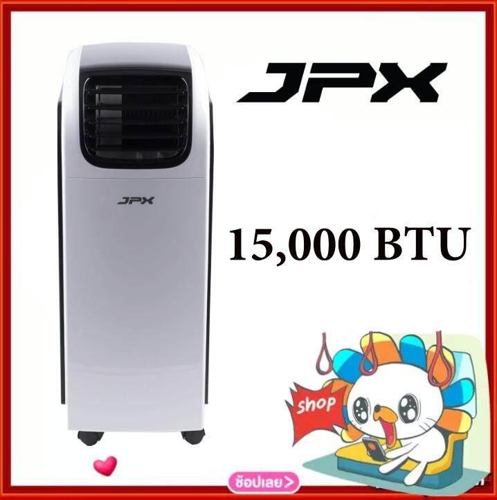JPX 15,000 BTU รับประกันศูนย์ แอร์คอนดิชั่น เคลื่อนที่ รุ่น PC44-AMK
