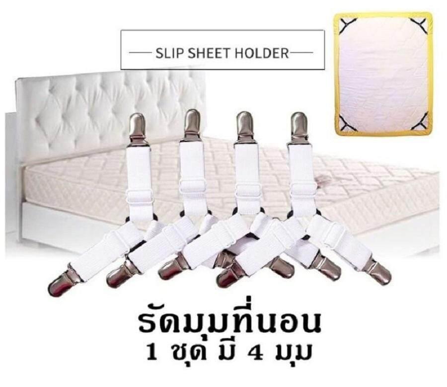 สายรัดมุมผ้าปูที่นอนอเนกประสงค์ ให้เตียงเรียบตึงน่านอน ใช้ได้กับเตียงทุกขนาด Adjustable Bed Sheet By Kaopun Kidcat.