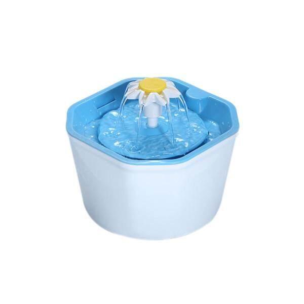 1.6L Automatic Cat Water Fountain Electric Pet Drinker Bowl Dispenser