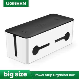 [UGREEN] กล่องเก็บสายไฟ รางปลั๊กไฟ เพื่อความเป็นระเบียบเรียบร้อย ขนาดใหญ่ แข็งแรงคงทน