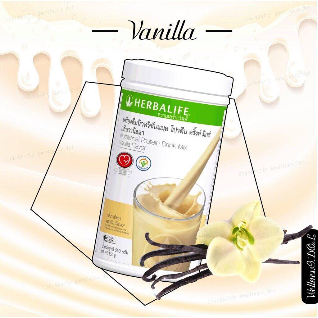 Herbalife เฮอร์บาไลฟ์ โปรตีนเชค เครื่องดื่มนิวทริชั่นแนล โปรตีน ดริ้งค์ วนิลลา