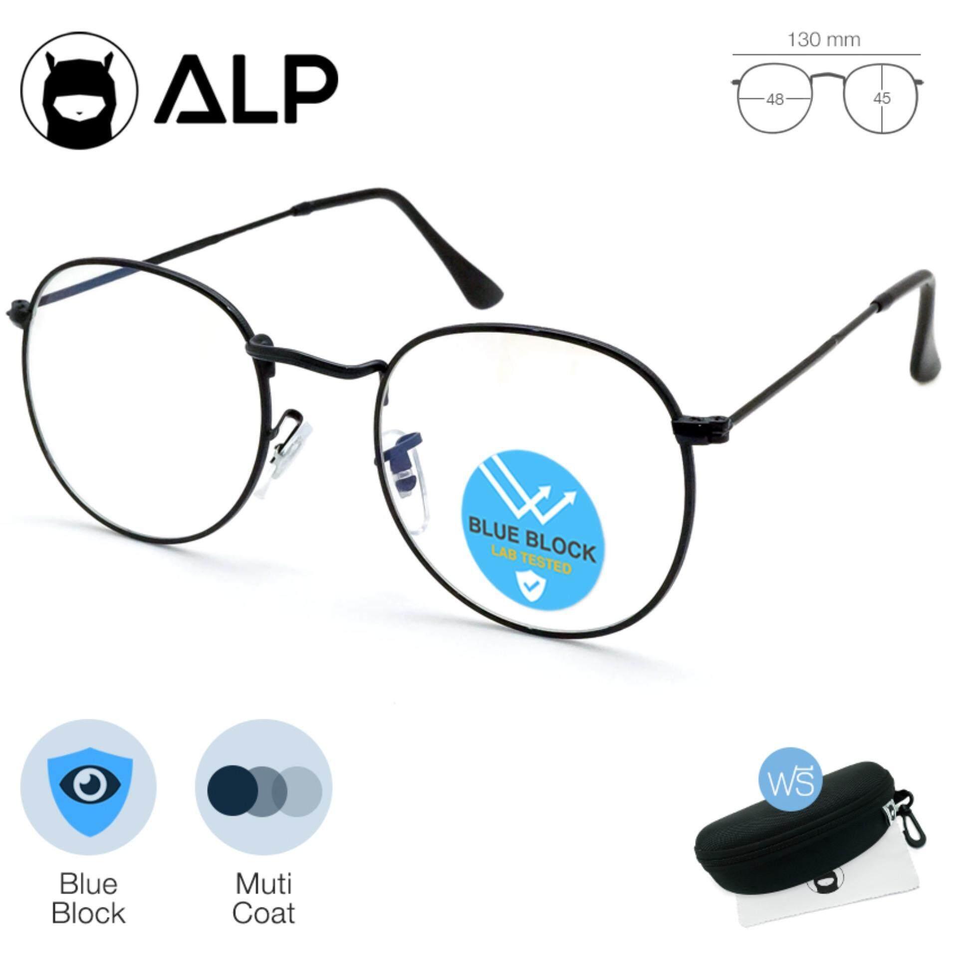 Alp Computer Glasses แว่นกรองแสง แว่นคอมพิวเตอร์ แถมกล่อง กรองแสงสีฟ้า Blue Light Block กันรังสี Uv, Uva, Uvb กรอบแว่นตา Round Style รุ่น Alp-Bb0008 By Alpaca.