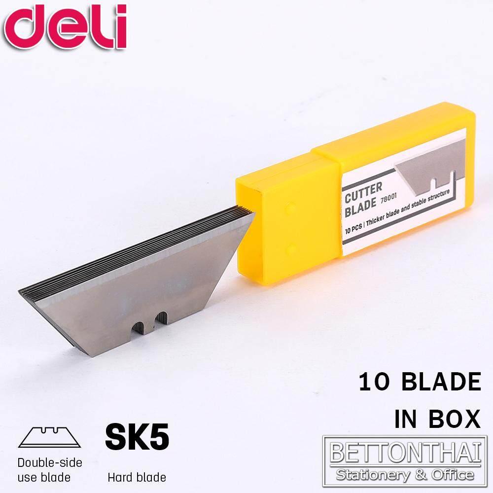 Cutter ใบมีดคัตเตอร์ 2 ด้าน บรรจุ 10 ใบ ยี่ห้อ Deli 78001 มีดคัตเตอร์ ใบมีด ใบมีดคัตเตอร์ เครื่องเขียน อุปกรณ์การเรียน อุปกรณ์สำนักงาน School Office.