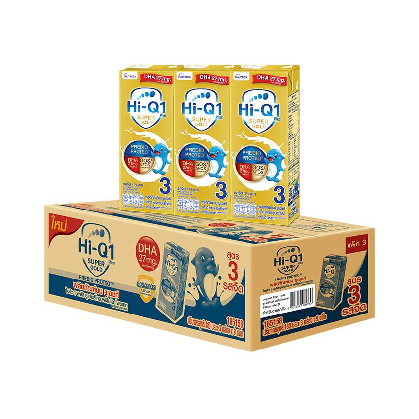 [ขายยกลัง!] HI-Q ไฮคิว 1 พลัส นม UHT สำหรับเด็ก ช่วงวัยที่ 3 ซูเปอร์โกลด์ พรีไบโอโพรเทก รสจืด 180 มล. (ทั้งหมด 27 กล่อง)