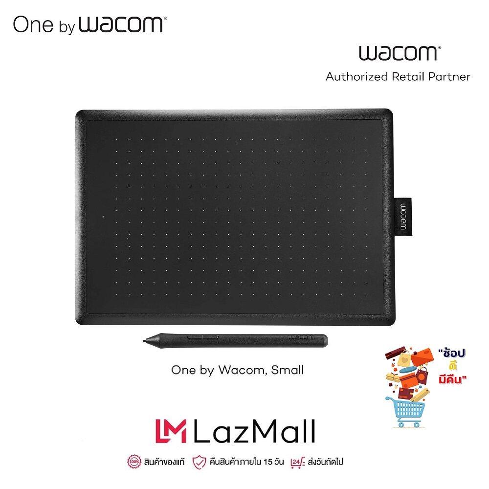 One By Wacom S (ctl-472) แท็บเล็ตสำหรับวาดภาพกราฟฟิก.