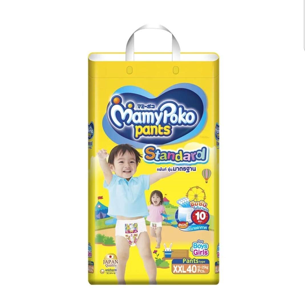 รีวิว Mamy Poko กางเกงผ้าอ้อม รุ่น Standard ไซส์ XXL 40 ชิ้น