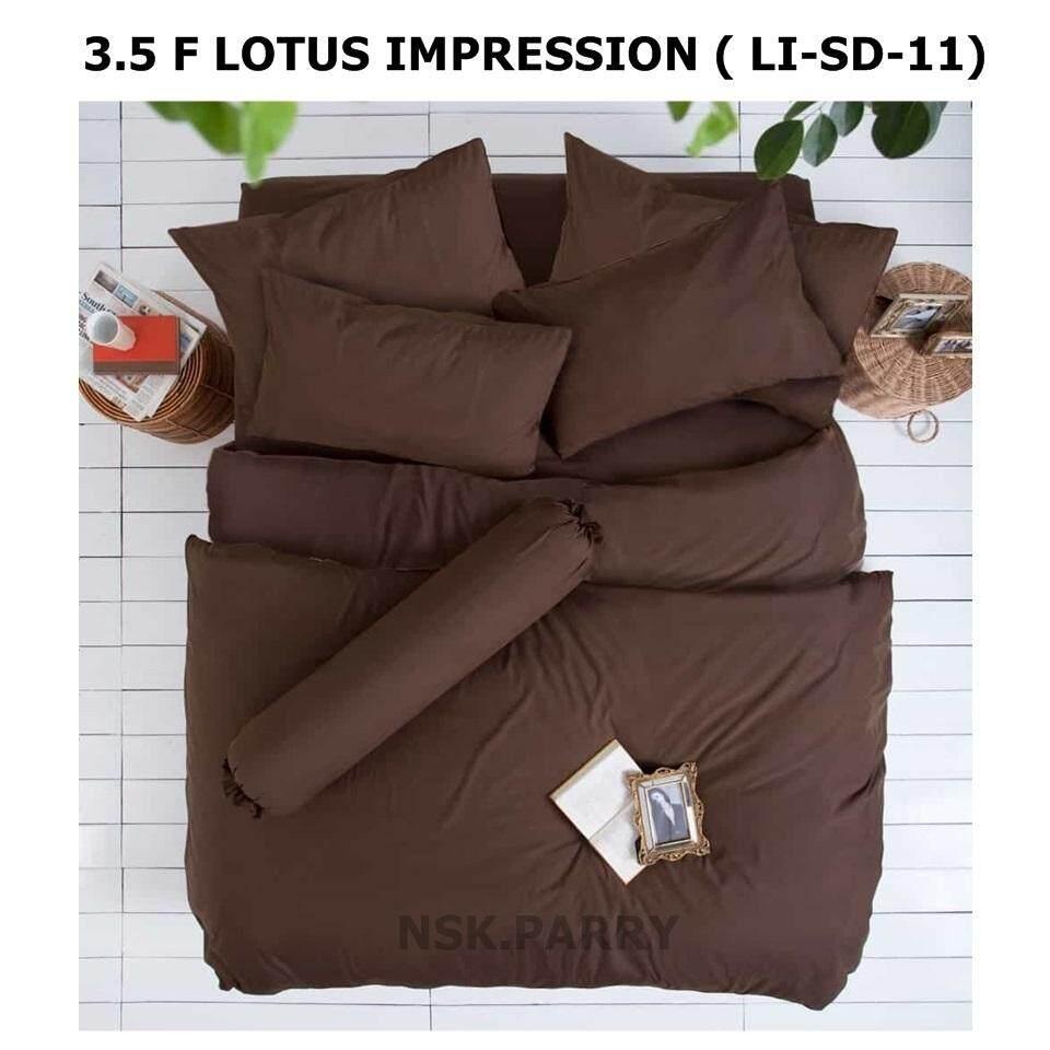 ชุดผ้าปูที่นอนโลตัส 3.5 ฟุต สีพื้น Lotus Impression Solid Color ของแท้จากโรงงาน100%.