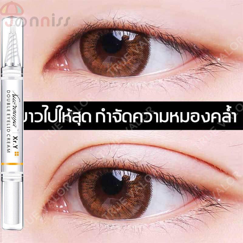 ที่ติดตา2ชั้น กาวติดตา2ชั้น ตาสองชั้น ที่ติดตาสองชั้น กาวทำตาสองชั้น ง่ายต่อการใช้ดูเป็นธรรมชาติบอกลาเปลือกตาชั้นเดียว.