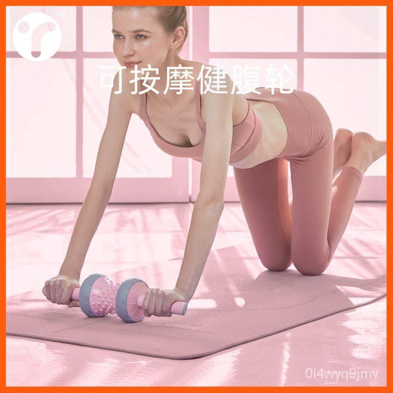 Sale ล้อหน้าท้องหญิงหน้าท้องกีฬาออกกำลังกายอุปกรณ์มืออาชีพนวดเริ่มต้นที่บ้านชายม้วนท้องลูกกลิ้งท้อง อุปกรณ์เสริมฟิตเน็ต ออกกำลังกาย เพื่อสุขภาพ.