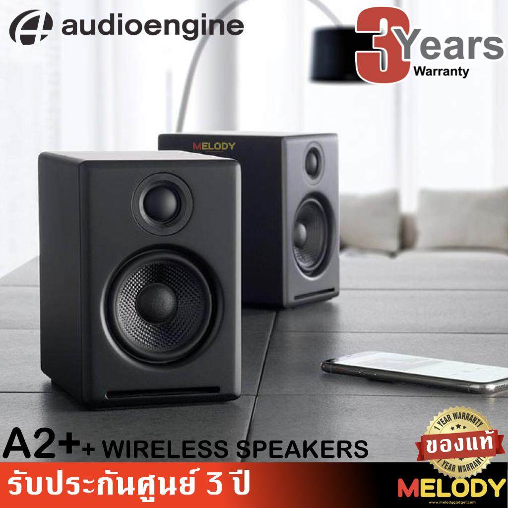 Built-in 24Bit DAC /& Amplifier Bluetooth aptX Codec 3.5mm and RCA Phono inputs Direct USB Connection Bluetooth - Wireless, White Audioengine A2+ Wireless 60W Powered Desktop Speakers