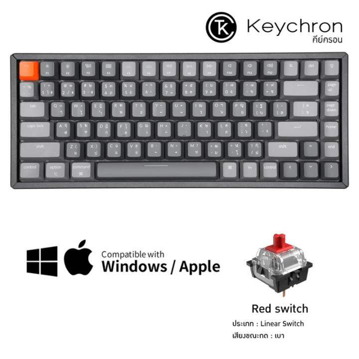 คีย์บอร์ด คีย์ครอน K2 อะลูมิเนียม ภาษาไทย ไฟRGB ไร้สาย Bluetooth / USB-C to USB-A , Keychron K2 Aluminium RGB Wireless/Wired Mechanical คีย์บอร์ดเชิงกล