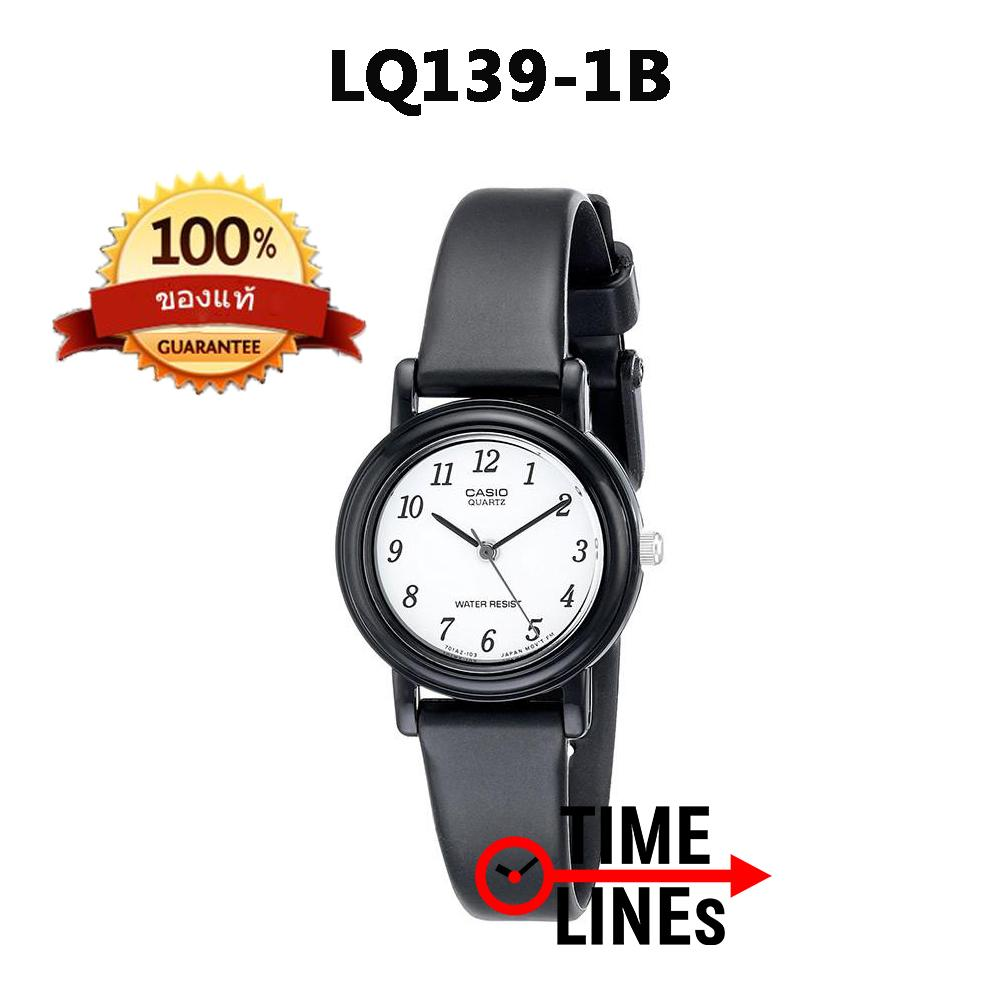 Timelines Casio ของแท้ 100 % นาฬิกาผู้หญิง รุ่น Lq-139amv-1bldf แบบ Classic Style And Retro Style  รับประกัน 1 ปี พร้อมกล่อง Lq-139amv-1b, Lq-139-1b, Lq139-1b, Lq139.
