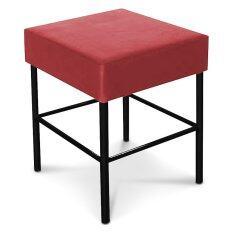 ราคา Inter Steel เก้าอี้เหล็ก ทรงสตูล ขนาดกลาง รุ่น Stool M โครงดำ เบาะสีแดง Inter Steel