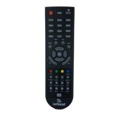 ขาย Infosat Remote Control For Infosat Hd Black ออนไลน์ ไทย