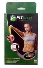 ขาย ซื้อ Fitband ยางยืด ออกกำลังกาย 3 ระดับ กล่องเขียว ใน ไทย