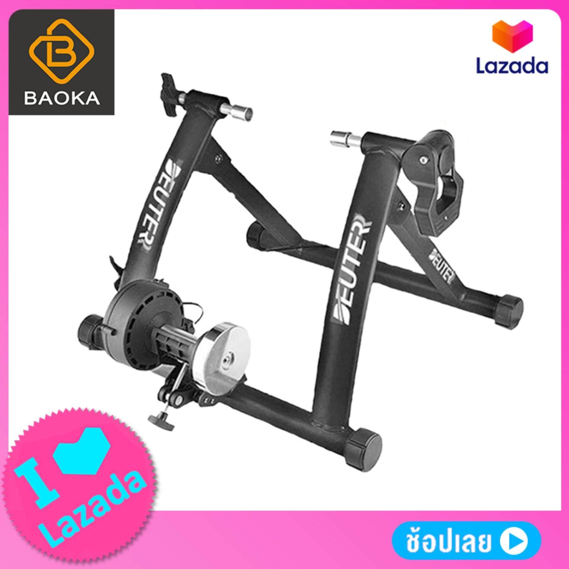 Baoka เทรนเนอร์จักรยาน รุ่น MT-04 มีสายรีโมทปรับความหนืด 6 ระดับ Bike Trainer รุ่นใหม่