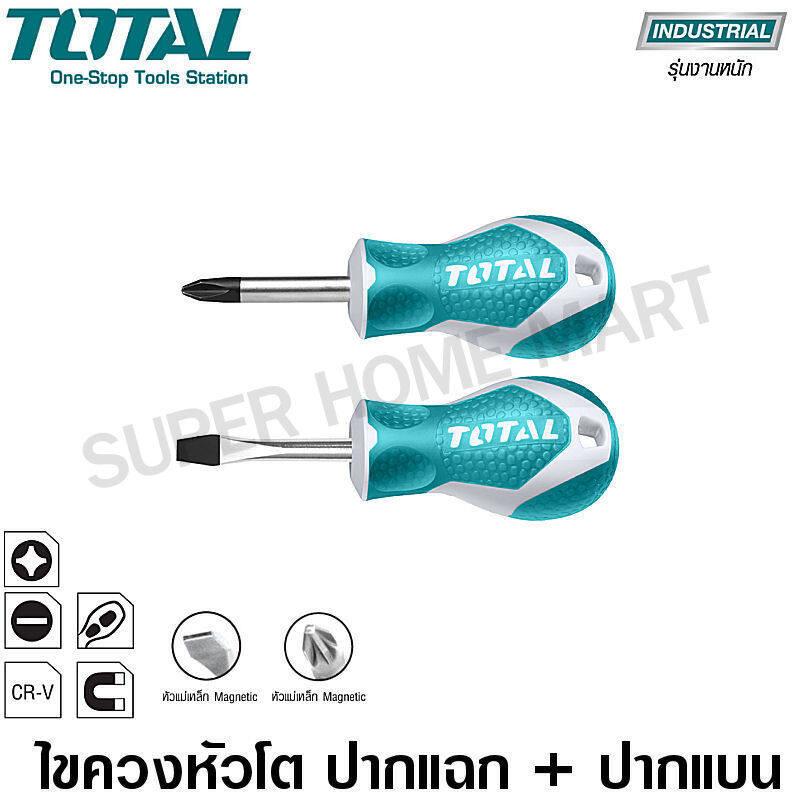 Total ไขควงหัวโต ปากแบน + ปากแฉก ขนาด 1.1/2 นิ้ว รุ่นงานหนัก ( Tht21386 + Tht22386 ) - ไม่รวมค่าขนส่ง.