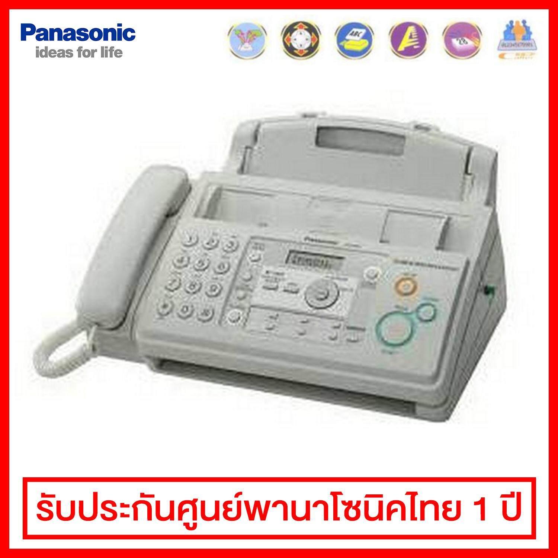 Panasonic เครื่องโทรสารกระดาษธรรมดา แบบใช้ Film รุ่น Kx-Fp701cx.
