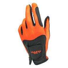 ราคา Fit39Ex Glove รุ่น Fit39Ex Orange Black ถูก