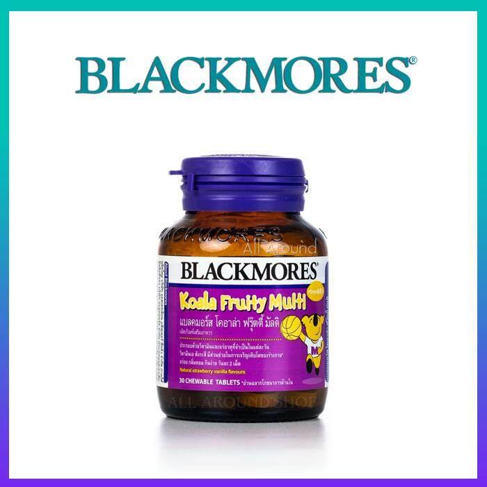 Blackmores Koala Fruity Multi แบลคมอร์ส วิตามินเด็ก วิตามินรวมสำหรับเด็ก (30 เม็ดเคี้ยว)