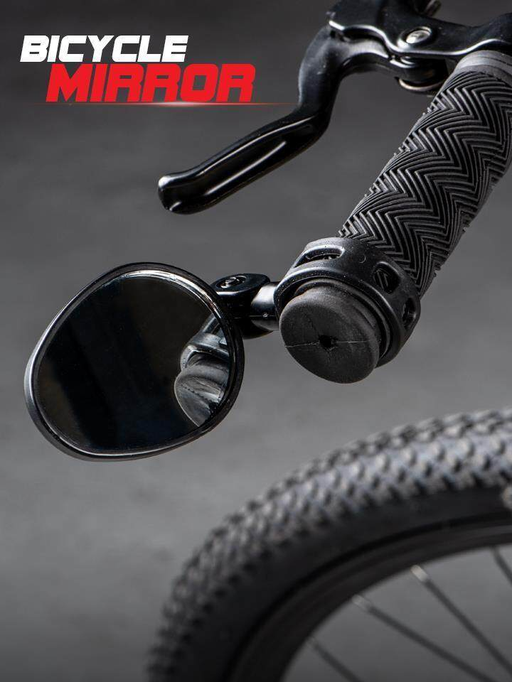 กระจกมองข้างจักรยาน 1ข้าง หมุนปรับได้สะดวก By Ultra Distributor.