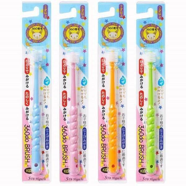 แปรงสีฟันเด็ก แปรง 360 องศา Made In Japan Stb Higuchi Pkbanana By Pkbanana.