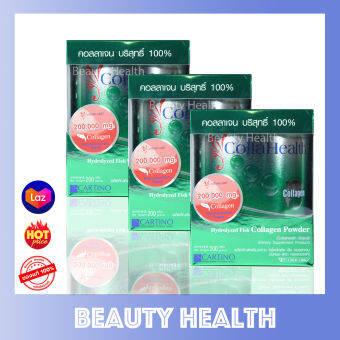 CollaHealth Collagen คอลลาเจนบริสุทธิ์ 200 g. (3 กล่อง)