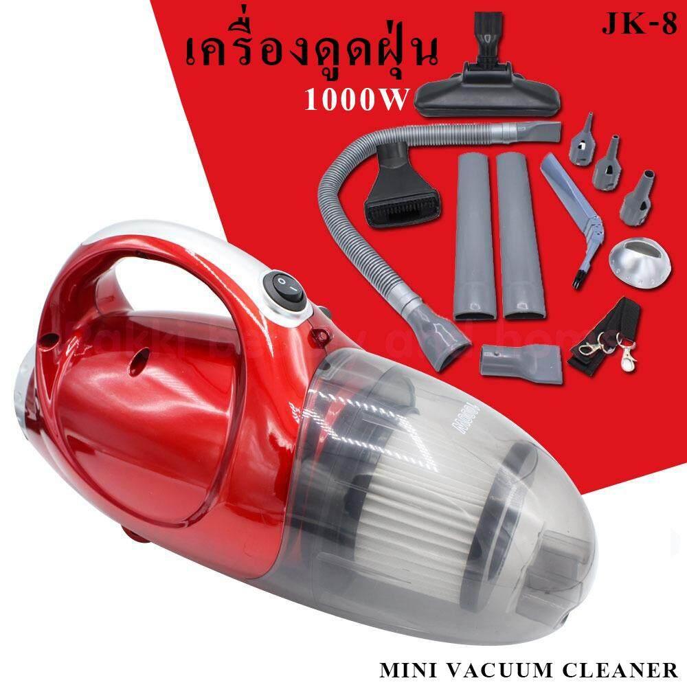 VACUUM Cleaner  เครื่องดูดฝุ่น 2 in 1 ดูดฝุ่นพร้อมเป่าลม 1000 วัตต์