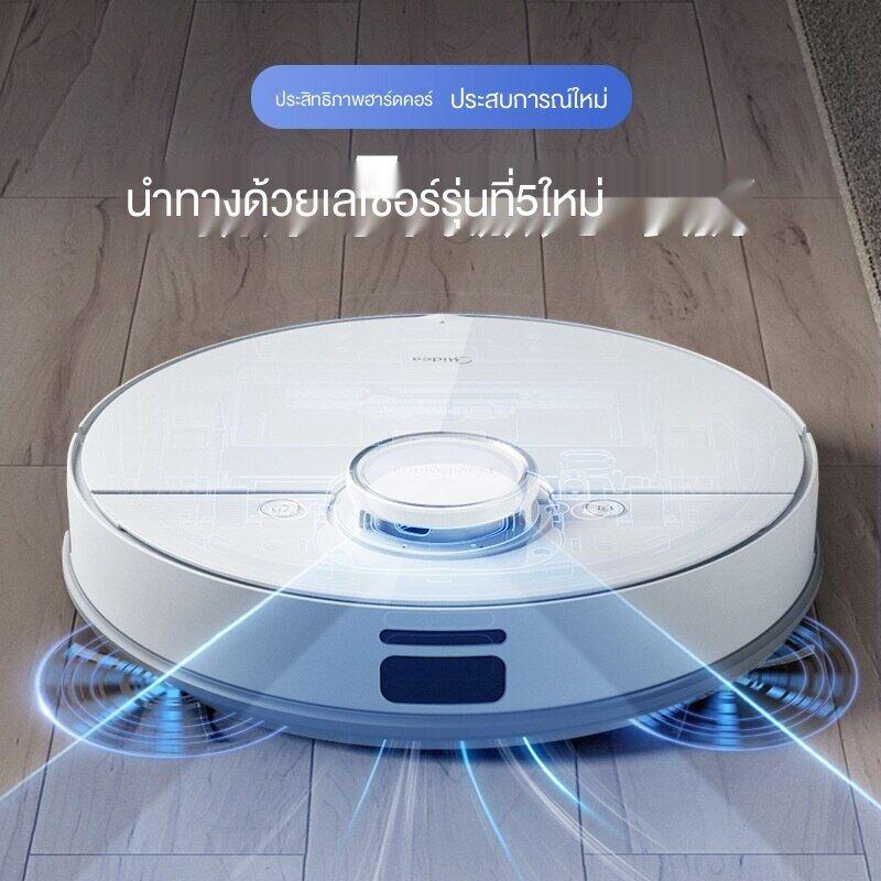 Mide Lazer Mark 4 หุ่นยนต์ดูดฝุ่น ระบบ Laser Hybrid Mapping Robot Vacuum Cleaner